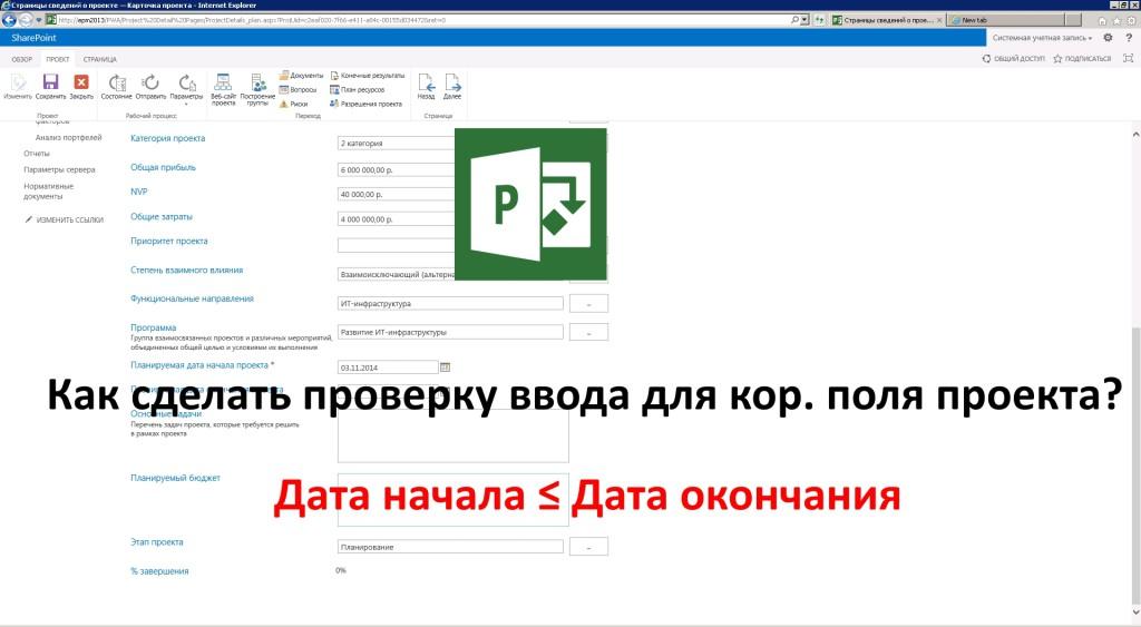 LogoPost