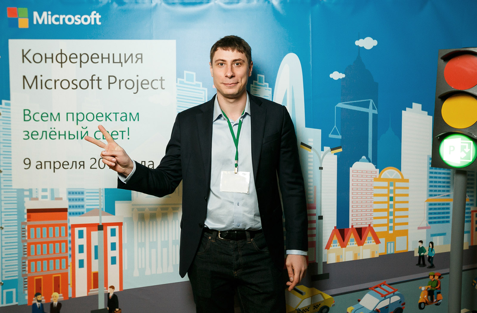 Андрей Путин